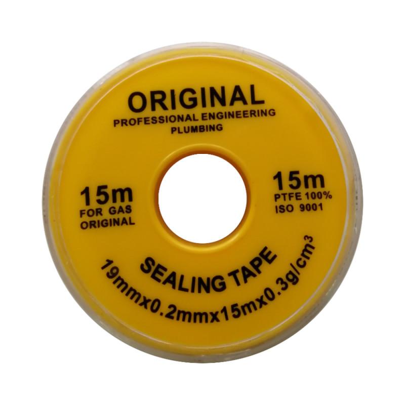 Фум газовый SD Plus 15  м